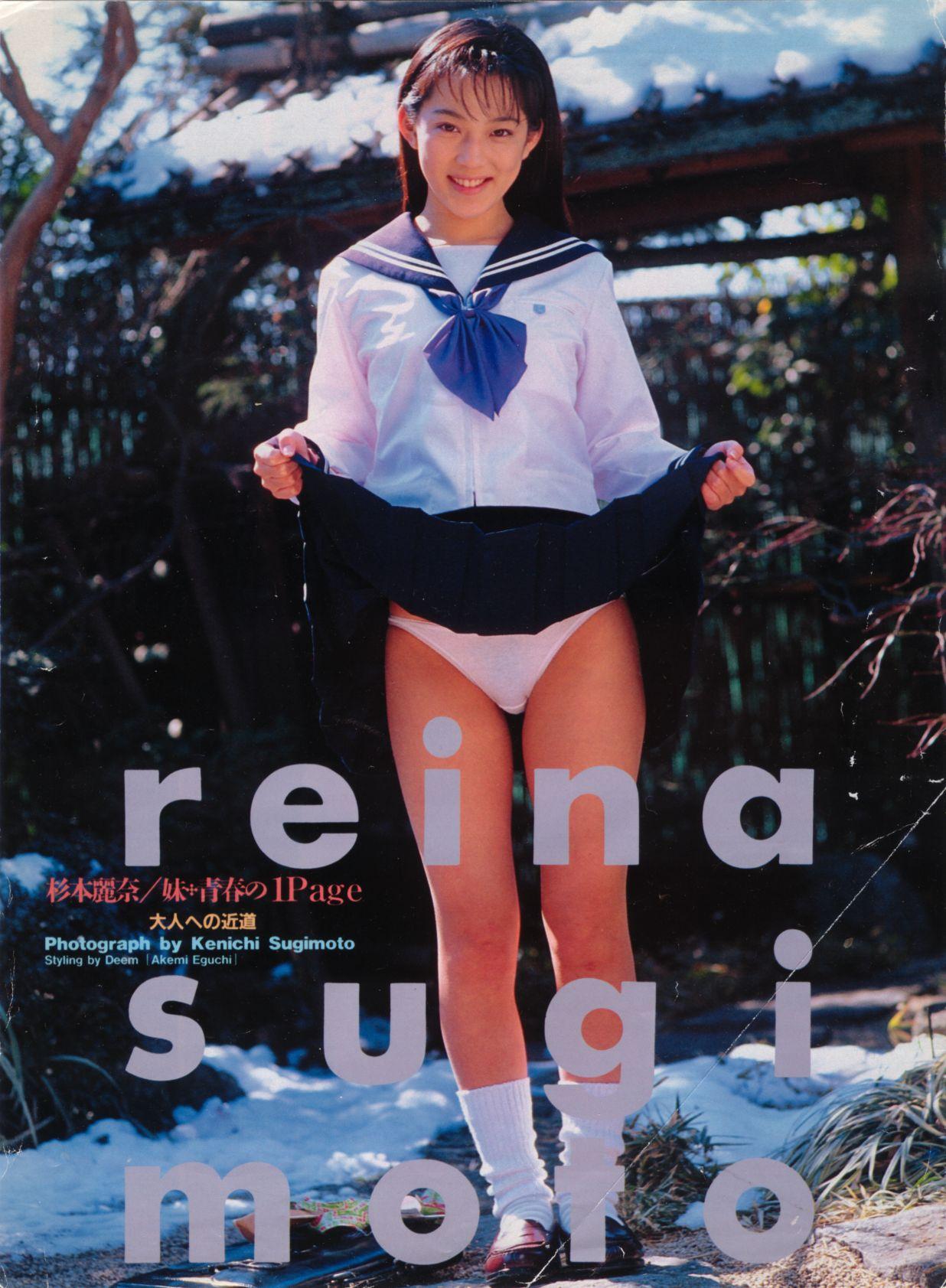 【美少女】杉本麗奈を懐かしむスレfc2>1本 ->画像>25枚